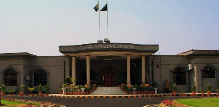 Cases in the Islamabad High Court The CJ court was adjourned without due process