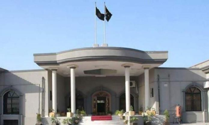 The Islamabad High Court asked FBR to restart the TTTS license auction process