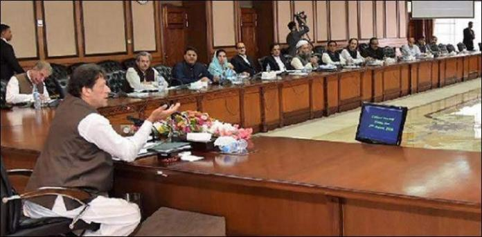 Prime Minister Imran Khan chairs a federal cabinet meeting