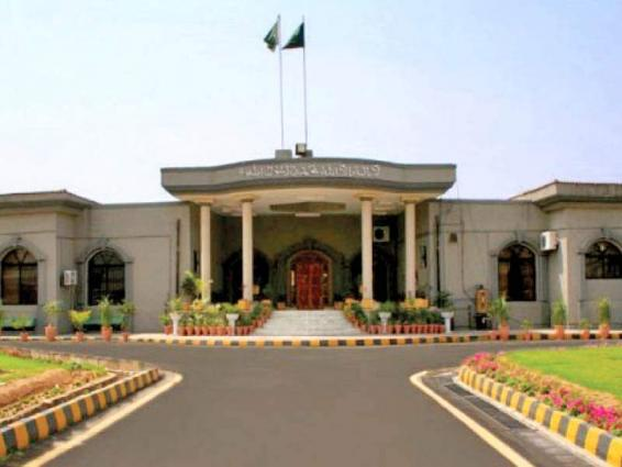 Islamabad High Court dismisses petition seeking action against tax evaders