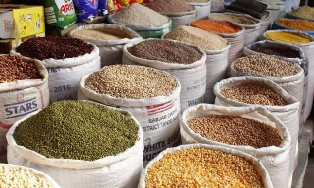 Prices of some commodities reduced