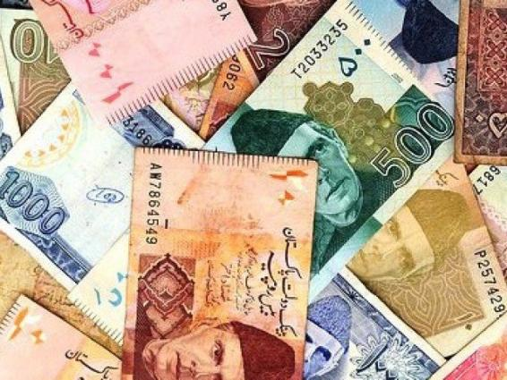 Currency Rate In Pakistan - Dollar, Euro, Pound, Riyal Rates On 4 July 2020