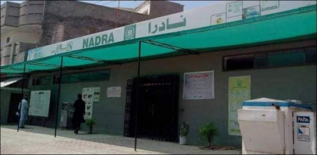 'NADRA related problems to be resolved on priority'