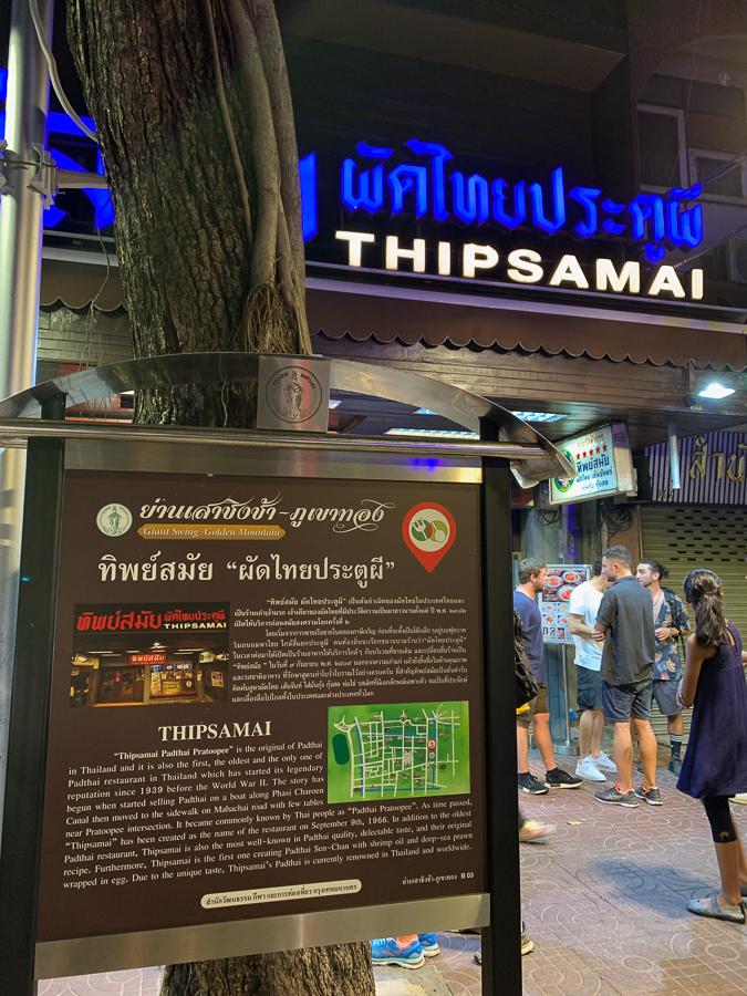 Thipsamai Restaurant, Bangkok, Thailand ©2019 Cyndie Burkhardt.
