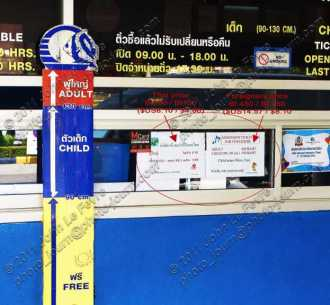 Dual pricing is common in Thailand, here Underwater World Pattaya charge foreigners almost double what Thai citizens pay