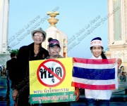 Thailand anti-amnesty bill protests November 5, 2013