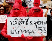 Thailand anti-amnesty bill protests October 27, 2013 - Red Sunday