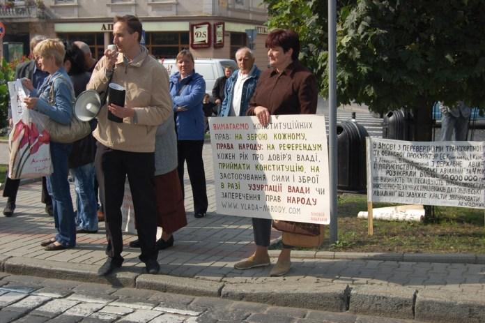 Фотографія пікету 14 вересня 2010 року у Львові біля прокуратури Львівської області