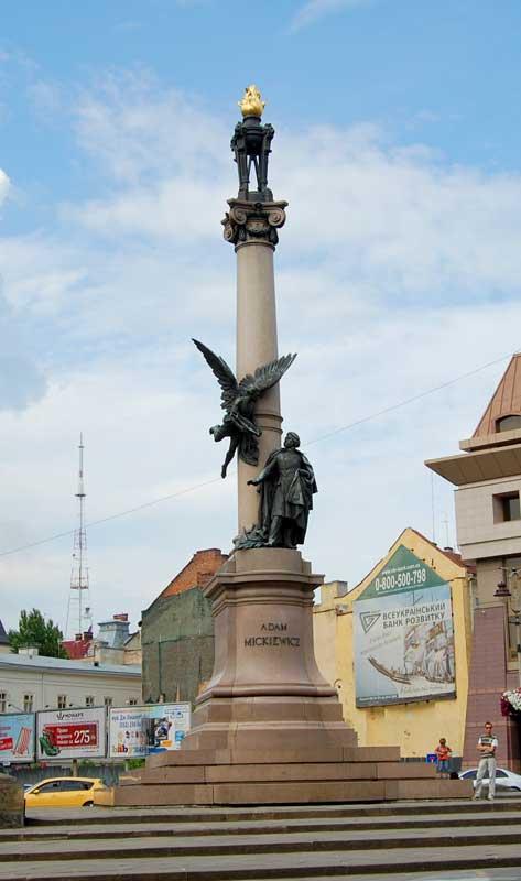 Пам'ятник Адаму Міцкевичу у Львові, історія будівництва та сучасність.