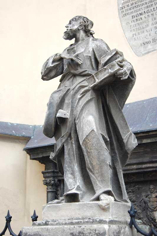 Латинський катедральний костел у Львові