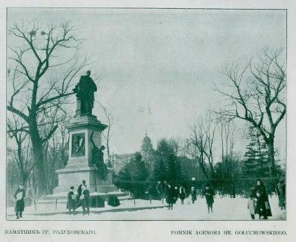Пам'ятник графу Агенору Голуховському