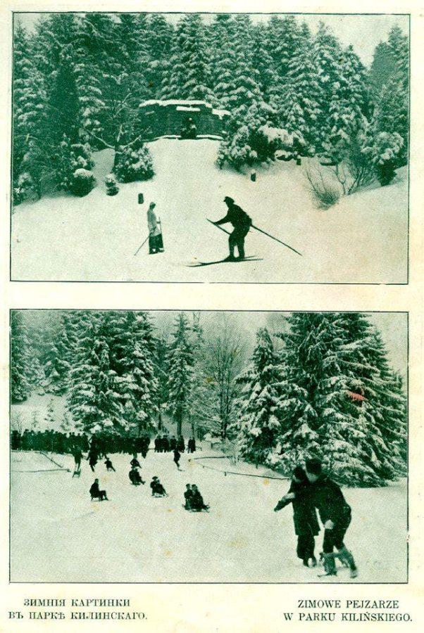 Зимові замальовки в парку Кілінського (тепер Стрийський парк)