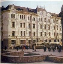 Трамвай на вулиці Руській (1970-ті)