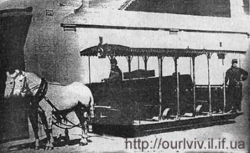 Відкритий вагон кінного трамвая (1882)