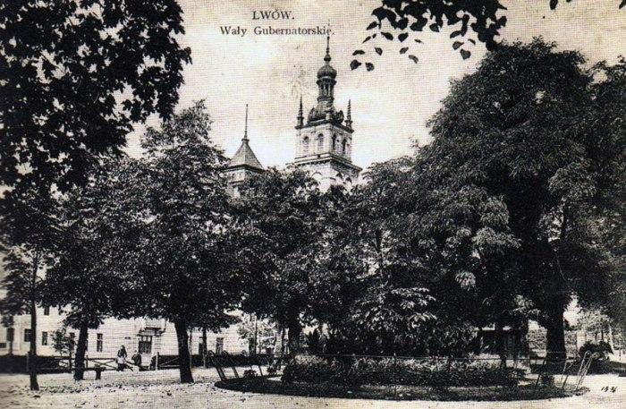 Губернаторські Вали у Львові на початку ХХ століття