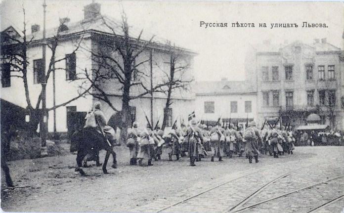 Російська піхота на вулицях Львова, 1914-1915 рр.