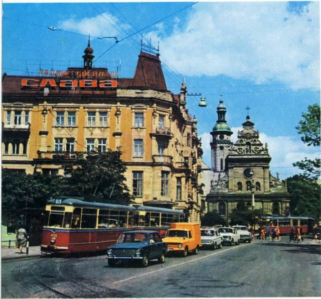 Площа Галицька, 1976