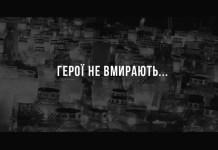 10 пісень львівських виконавців про Майдан та Небесну Сотню