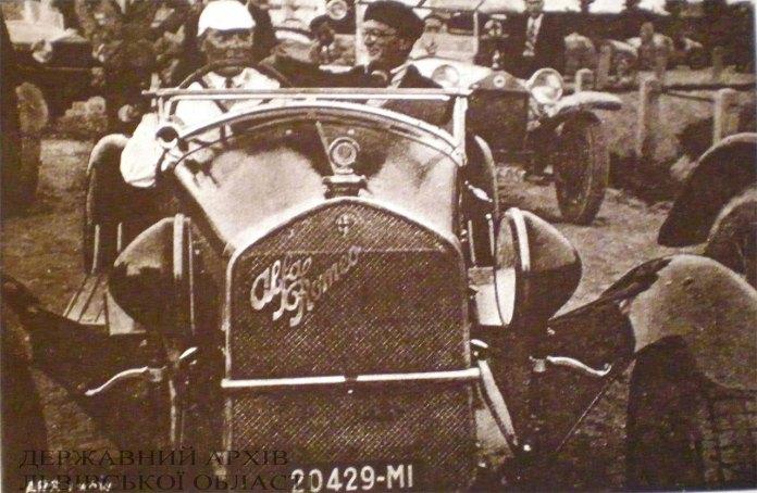 Сколімовскі на автомобілі марки Альфа-Ромео