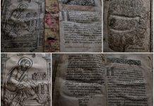 Львівський Апостол - перше точно датоване видання в Україні