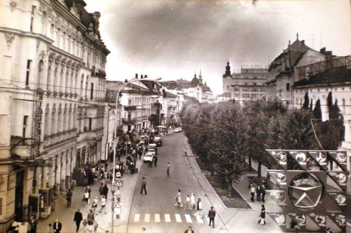 Проспект Шевченка у Львові, фото 70-ті роки XX століття