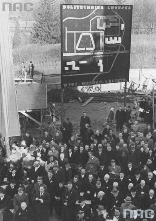 Закладення першого каменя під будівництво нових будівель факультету машинобудування та електротехніки, 1938