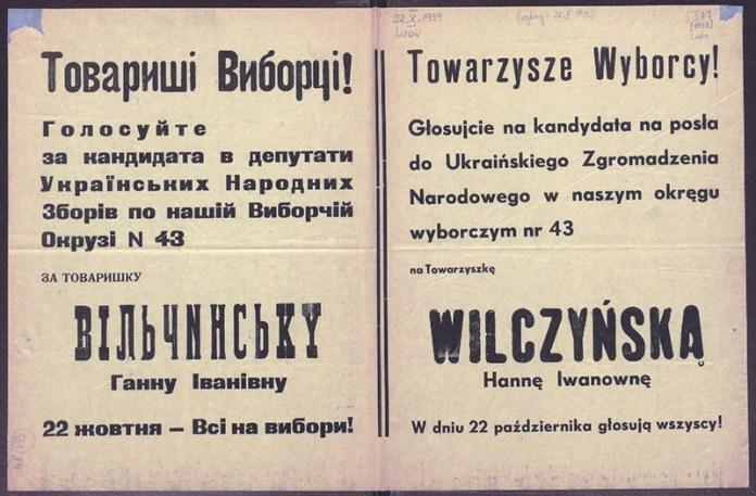 lviv_1939 (8)