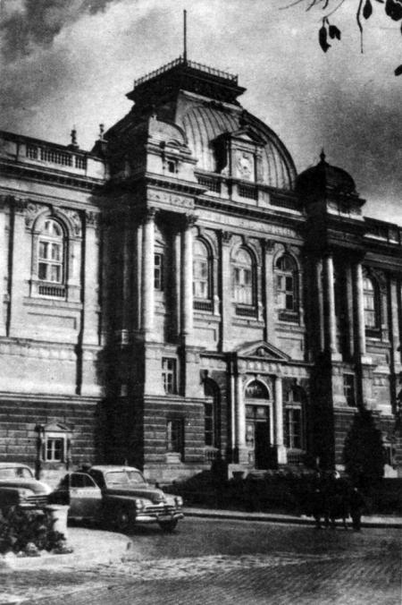lviv_1974_46