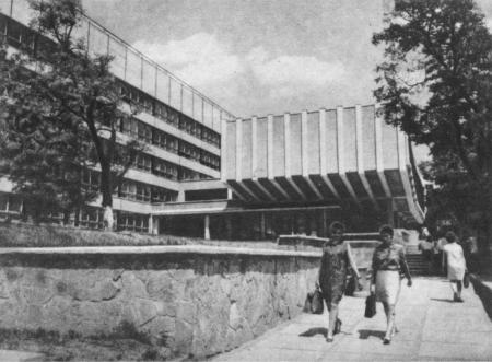lviv_1974_75