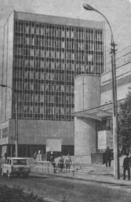 lviv_1974_77