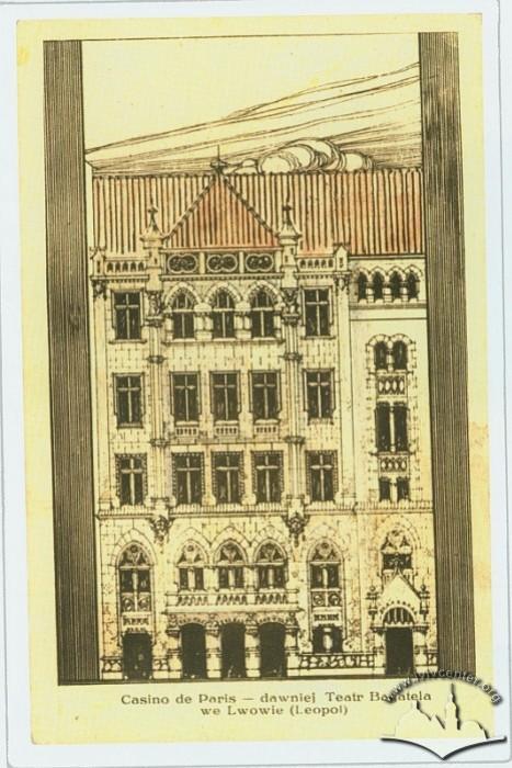 """Проект театрального будинку """"Казино де Парі"""" 1910-1914"""