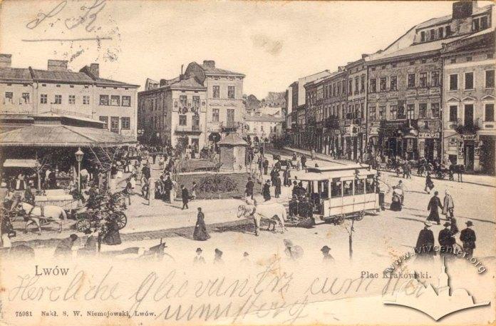 Кінний трамвай на Краківській площі (сьогодні площа Я. Осмомисла)