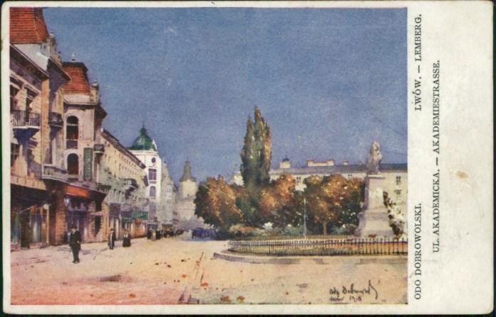 Вулиця Академічна, 1910