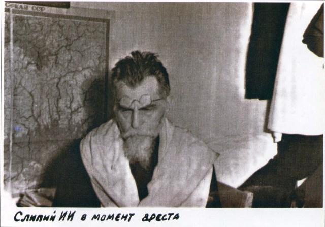 Йосип Сліпий на мемент арешту, 1945 рік