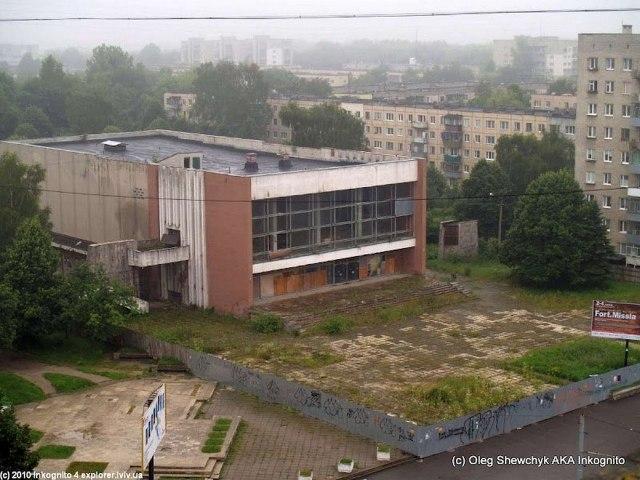 Кінотеатр в останні роки існування, фото з сайту explorer.lviv.ua