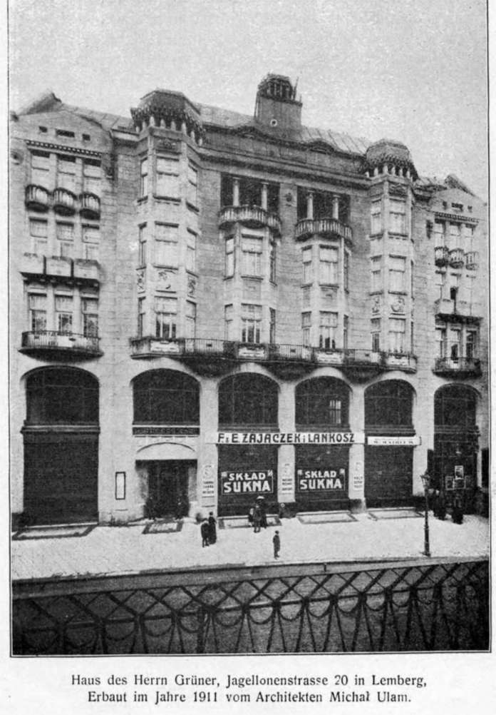 Прибутковий дім Грюнера на Ягеллонській ( нині Гнатюка ), зведений 1911 року