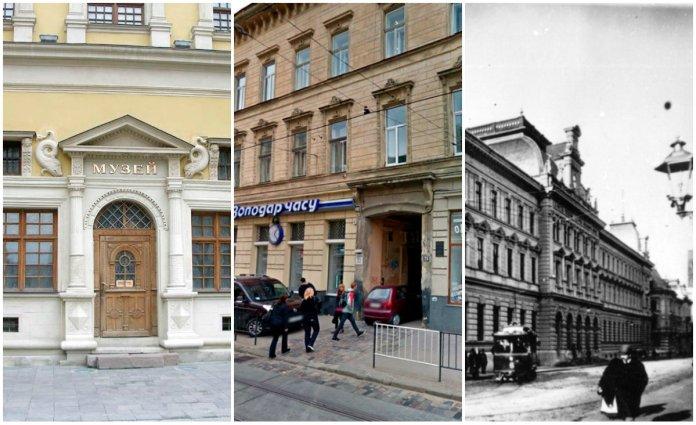 З привітом зі Львова або перша пошта у Львові
