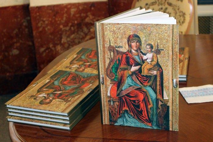 Альбом з виставки «Образ Богородиці»