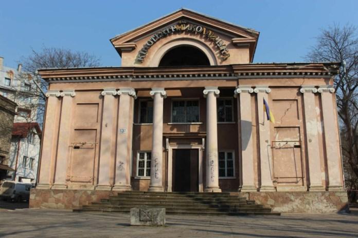 Кінотеатр ім. Галана/ Миколайчука на вул. Личаківській. Фото 2015 року