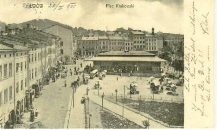 Вид на павільйон та західний бік площі Краківської, поштівка, поч. XX ст.
