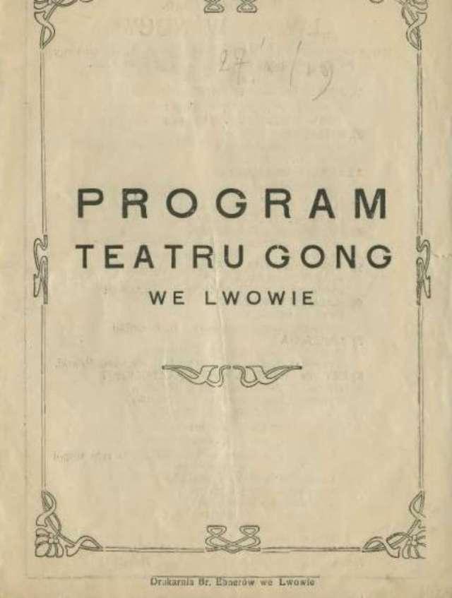 """Програмка популярного театру """" Львівський гонг """", що працював у жанрі ревю, 1929 рік"""