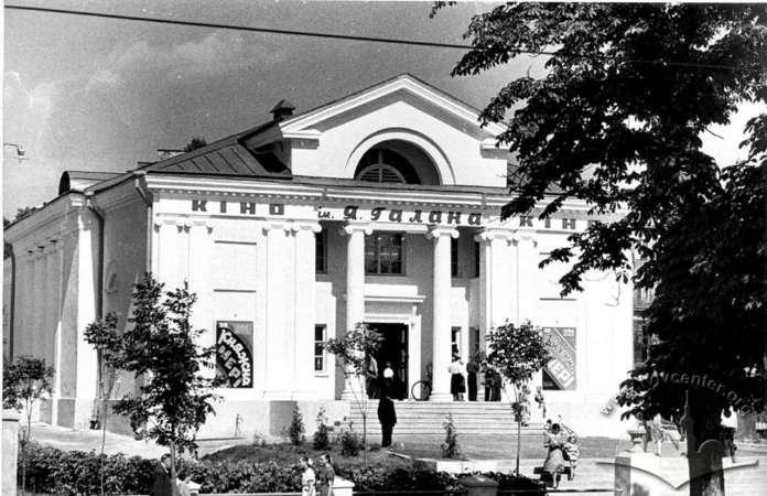 """Кінотеатр Галана під час премєрного показу """" Княжна Мері """", 1955 рік"""