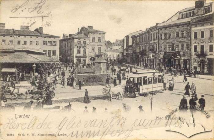 Фрагмент пл. Краківської з павільйоном та кінним трамваєм, поштівка, 1904 - 1905  рр.