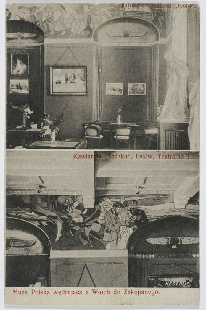 """Оформлення і розписи """" Штуки """", поштівка. до 1914 року"""