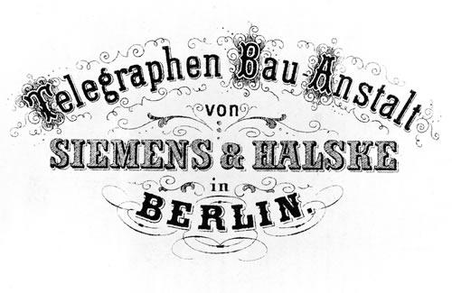 """Логотип компанії """"Siemens & Halske"""""""