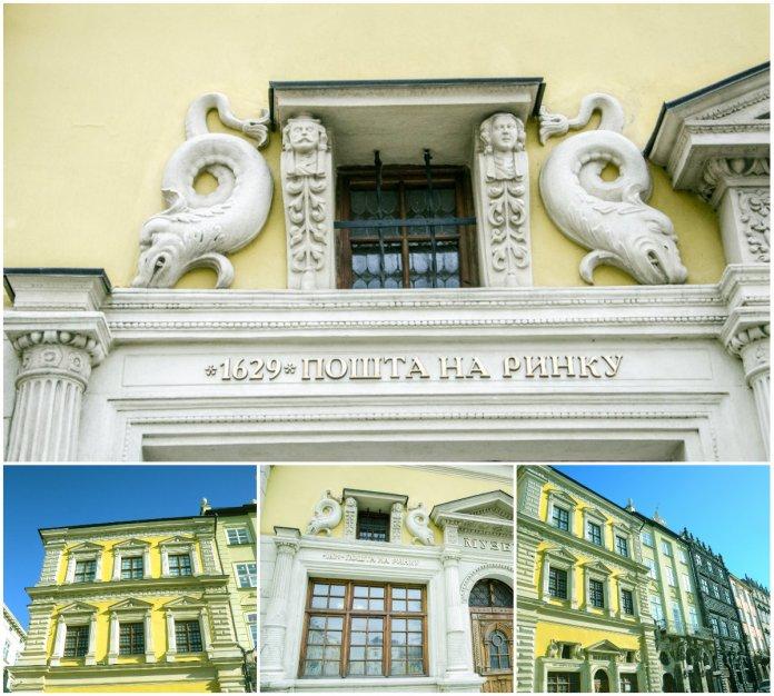 Перша в Україні пошта