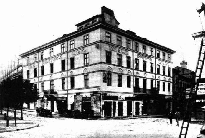 Будинок на нин. вул. Краківська,34. Фото поч. XX ст.