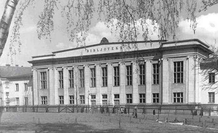Бібліотека Львівської політехніки. Фото 1934 року