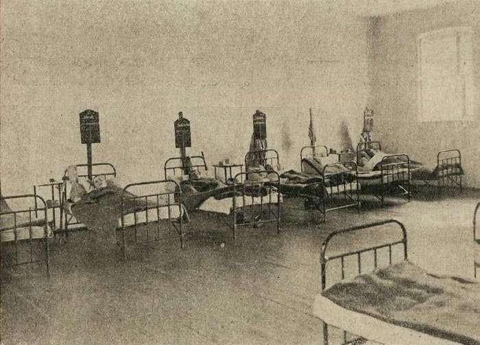 """Палата лікарні """"Бригідок. Фото 1927 року"""