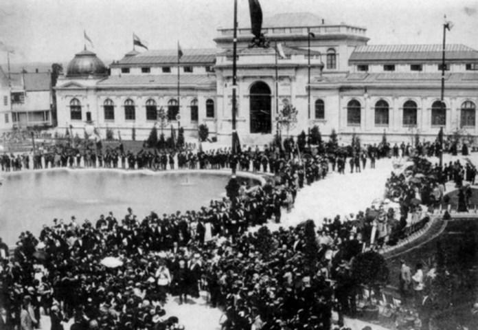 Відкриття виставки 5 червня 1894 року